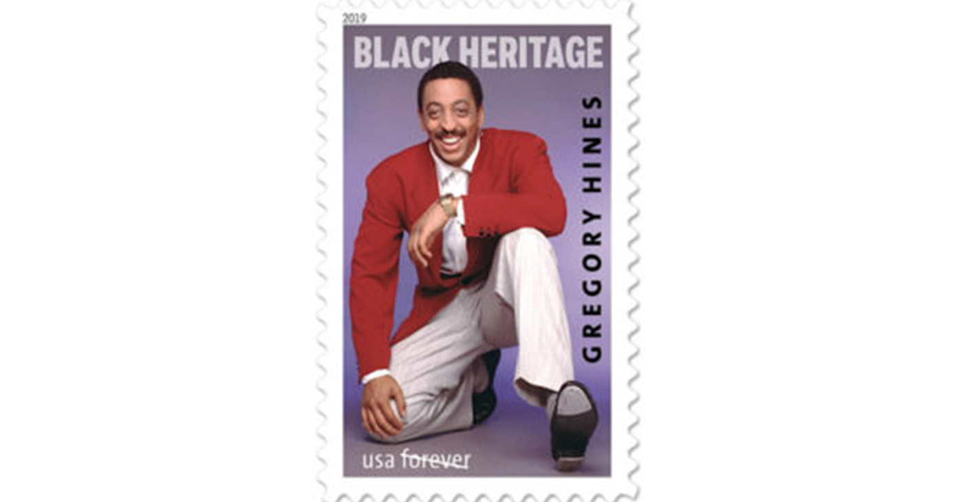 Celebrating Dance w/ Gregory Hines. (Official Picture from Stamp News Now)