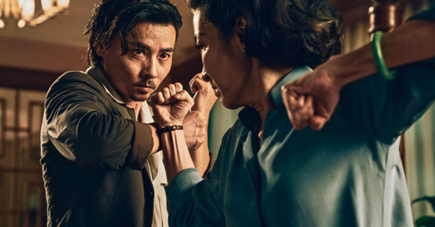 Jin Zhang and Michelle Yeoh in Master Z The IpMan Legacy